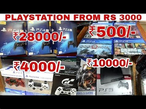 play station market in delhi cheap rate best place to