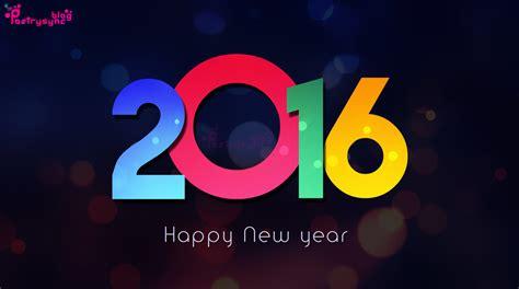 computer wallpaper new year 2016 happy new year 2016 desktop wallpaper urdu poetry and