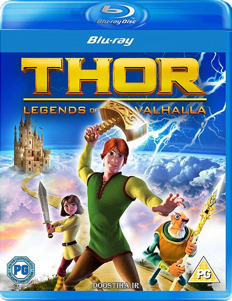 film thor legend of the magical hammer دانلود دوبله فارسی thor legend of the magical hammer 2011