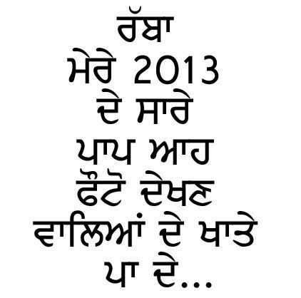 new punjabi states down punjabi sad share search results calendar 2015