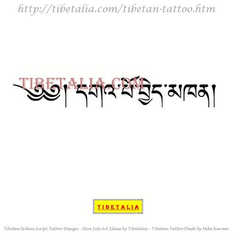 design meaning in english 21 best images about tibetalia tibetan script tattoo