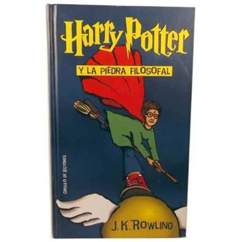 harry potter y la piedra filosofal j k rowling comprar libro en fnac es