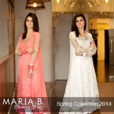 summer collection 20014 pakistan maria b spring summer pret collection 2014