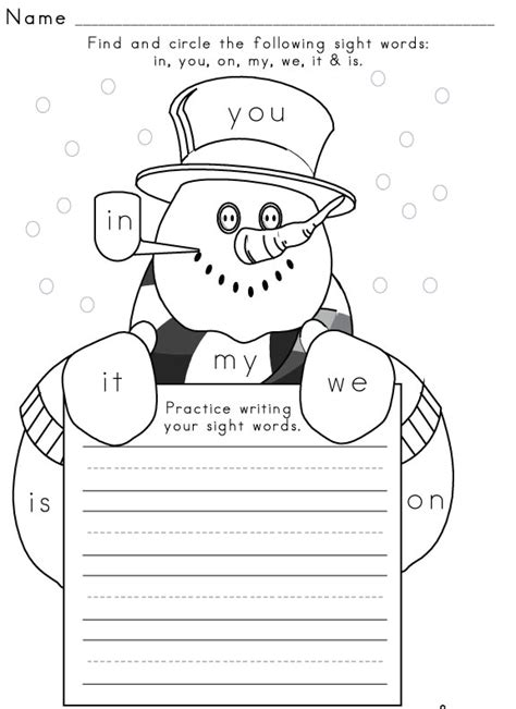 Thank You Letter To 1st Grade Sight Word Worksheet