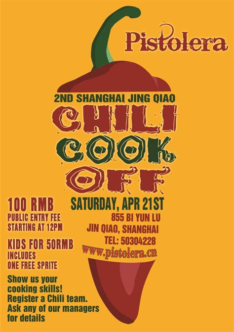 10 best images of chili cook poster templates chili cook flyer template chili cook