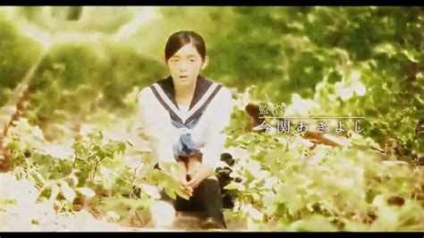 Sinopsis Download Japanese Move Tunnel Of Love The Place For | tunnel of love trailer 2015 japanese movie mv youtube