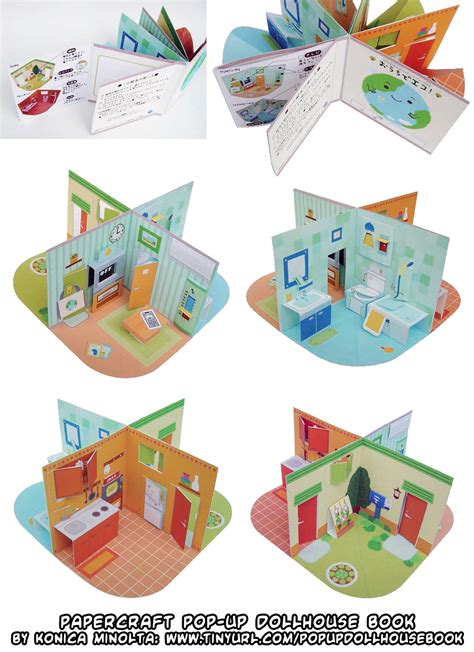 Paper Craft Using Books - ninjatoes papercraft weblog papercraft pop up dollhouse