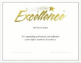 best photos of fillable blank certificates blank
