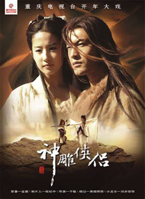 film seri return of the condor heroes list of popular ancient chinese tv series 1993 2013