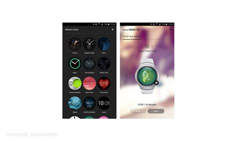 Play Store Or Galaxy Apps Try Out The Samsung Gear S2 Via The Gear S2 Experience App