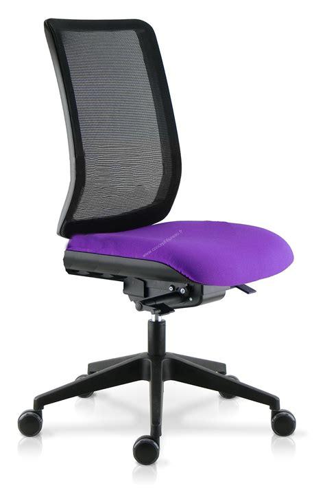 si鑒e ergonomique de bureau fauteuil ordinateur ergonomique chaise de bureau