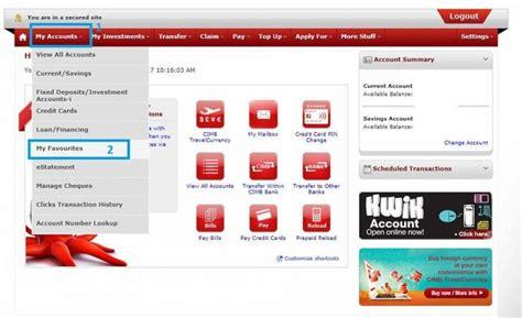tutorial carding mudah tutorial bergambar transfer duit ke tabung haji dengan