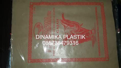 Plastik Kemasan Makanan Bubuk Plastik Kemasan Coklat Bubuk kertas nasi coklat atau kertas minyak bungkus makanan supplier plastik distributor plastik