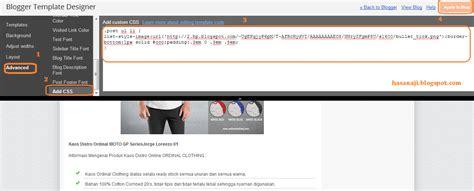 tutorial desain web dengan joomla cara mengganti bullet list image di blogspot tutorial