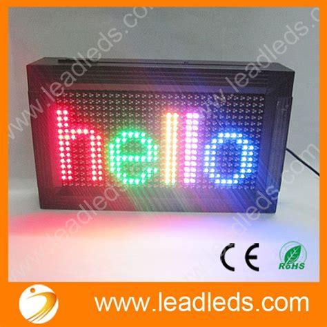 Led Display Board gsm gprs based wireless led display board led message board led display