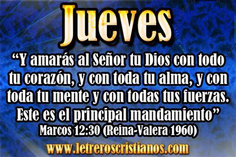 imagenes jueves cristianas dia jueves 171 letreros cristianos com imagenes