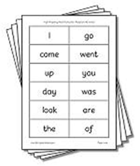 printable flashcards high frequency words 小李媽媽家 可列印 必學的 sight words 及 hifrequency words
