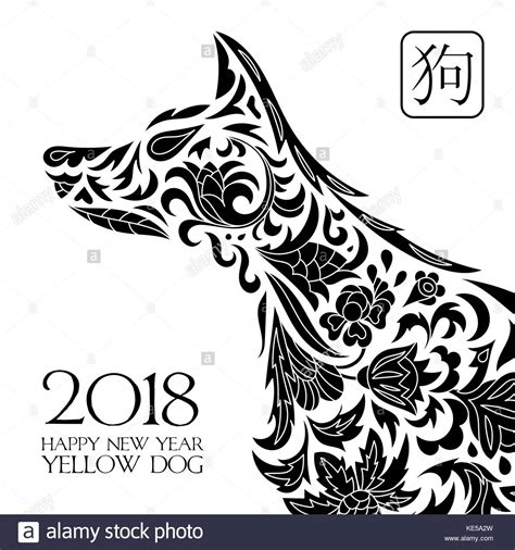 solidworks 2018 black book colored books 2018 greeting chinesen new year card with stylised