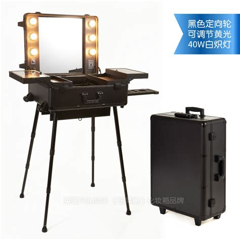 makeup luggage with lights polaiao lighting makeup case trolley with mirror with