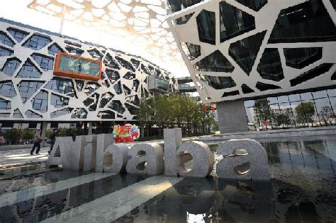 alibaba indonesia career alibaba raises 21 8 billion at 68 per share ashwin m