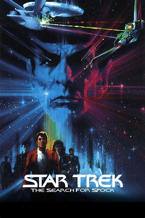 Spock Search Trek Cover Whiz
