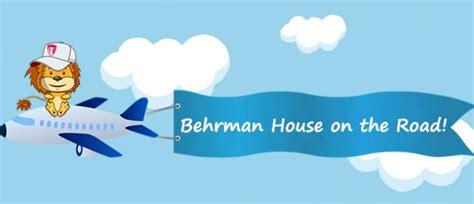 behrman house behrman house on the road spring 2017 behrman house publishing