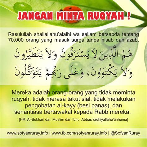 Doa Zikir Ruqyah ilmu mengenal diri ruqyah yang dibolehkan dan ruqyah yang terlarang