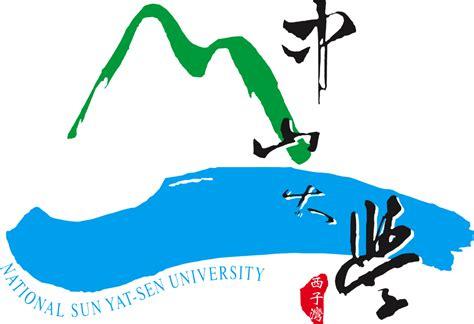 National Sun Yat Sen Mba by National Sun Yat Sen Of Fukui