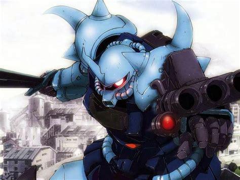 Gundam Gouf Wallpaper | ガンダム壁紙 付録 ガンダムチャンネル