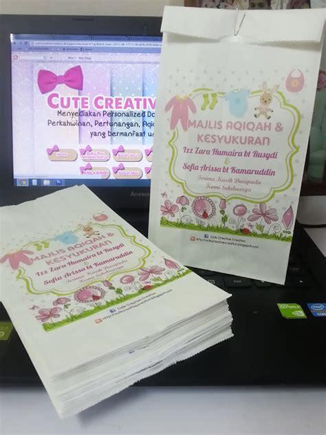 design untuk aqiqah printed paper bag aqiqah kesyukuran