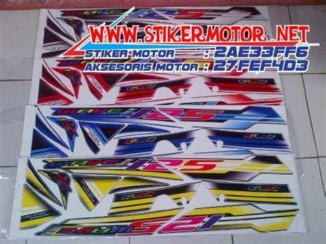 Striping Motor Honda Supra X Wave stiker motor supra x 125 wave i thailand stikermotor net