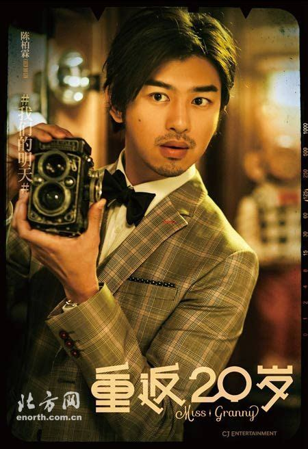 film drama romantis box office 2014 88 best asian movies you shouldn t miss images on