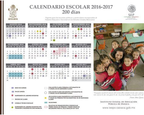 fin de ciclo escolar 2016 fin de periodo escolar del 2016 imagenes del calendario