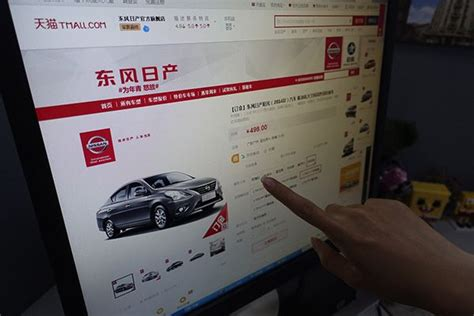 alibaba tmall alibaba confirme son int 233 r 234 t pour l automobile l argus pro