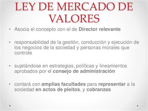 Descargar App Home Design Gold 3d by Ley Del Mercado De Valores Cavali Ppt Ley Del Mercado De