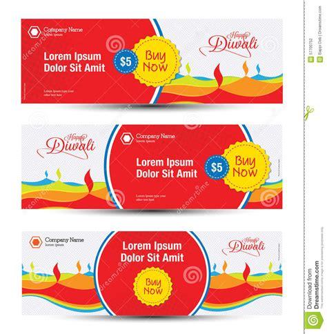 banner design deepavali vector diwali banner design stock vector image 57700752