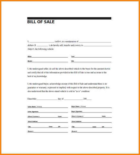 bill of sale form in pdf bill of sale form in pdf