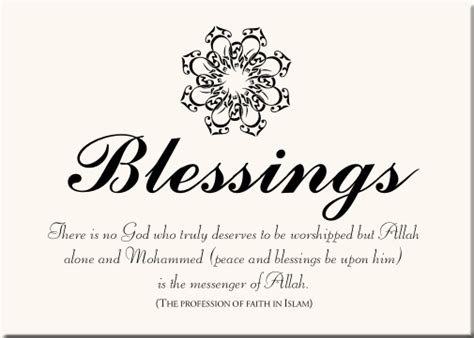 Islamic Wedding Blessing Quotes by Islamic Symbolism Muslim Allah Muhammad Qur An Sunnah