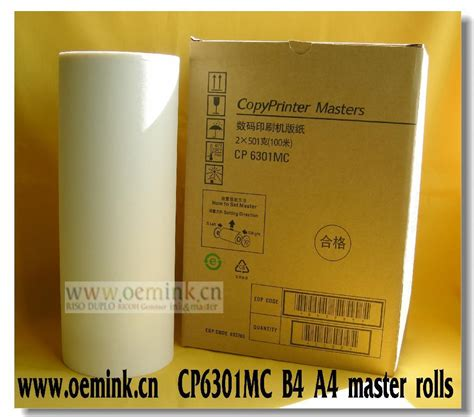 gestetner master compatible thermal master box of 2 cpmt17 jp12 ricoh master compatible thermal master box of 2 cp6301mc b4 a4