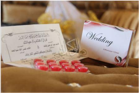 Wedding Invitation Cards Jeddah by Wedding Invitations In The Middle East Arabia Weddings