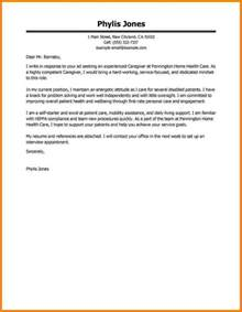 Commitment Cover Letter 3 Personal Commitment Statement Exles Cover Letter