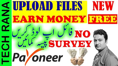 Make Money Online No Surveys - earn money online by uploading files video 2 no survey urdu hindi tech sci today