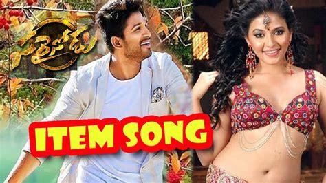 songs movie telugu download sarainodu songs movie telugu download sarainodu anjali item song in
