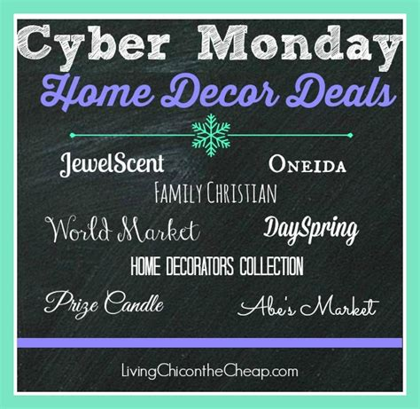 cyber monday home decor deals