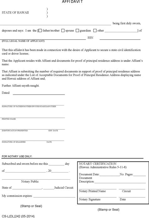 download hawaii affidavit for proof of residence form for