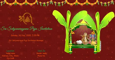 pooja invitation card template free satyanarayan puja invitation card invitations