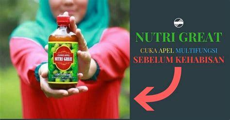 Suplier Cuka Apel Nutri Great jual cuka apel halal dan murni termurah 2018 zams herbalist