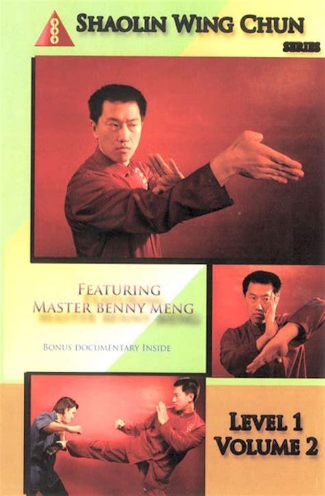 Shi Heilong Iii Vol 2 By Tony Wong vtm shaolin wing chun series level 1 vol 2
