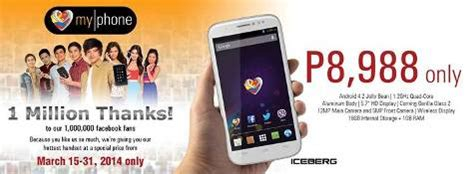 Iceberg For Promo myphone promos philippine contests and promos