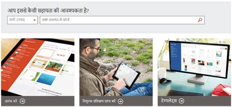 learn microsoft excel in hindi ह द म म इक र स फ ट ऑफ स स ख ए ब ल क ल म फ त